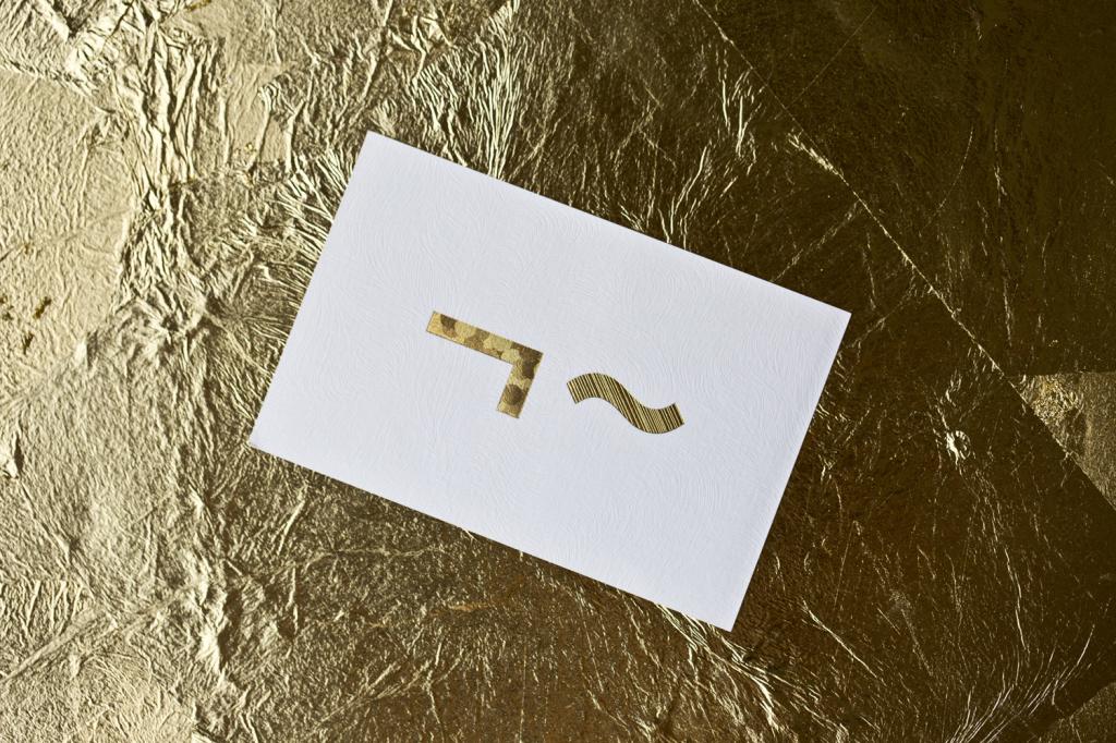04-Linden-Staub-Branding-Logo-Monogram-Gold-Foil-Business-Card-by-Bibliothèque-London-UK-on-BPO-1024x682