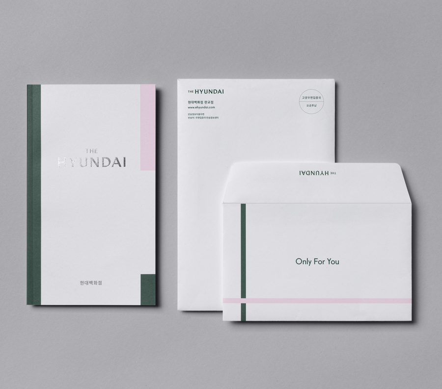 08-The-Hyundai-Brand-Identity-Stationery-Studio-fnt-BPO