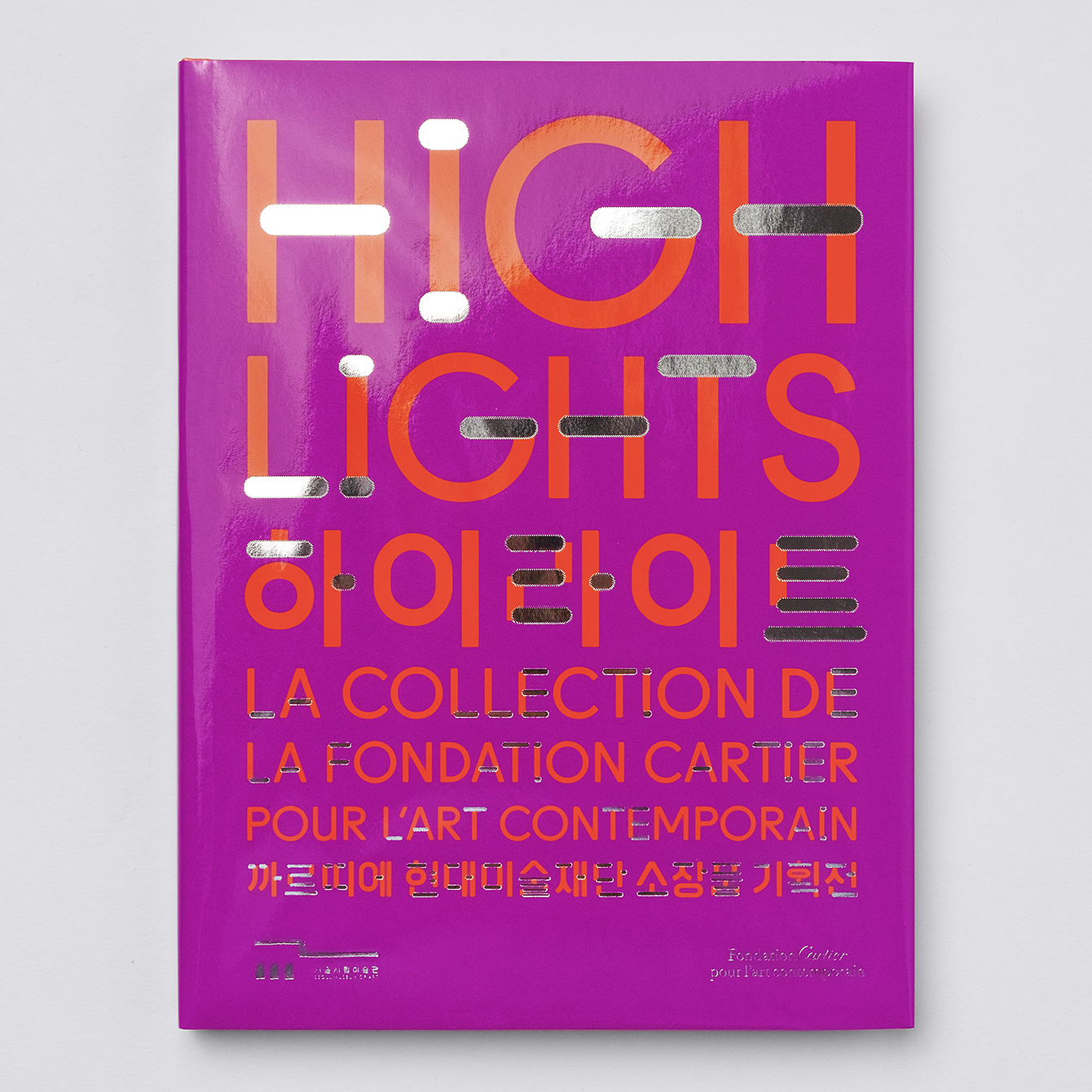 79-Highlights-La-Collection-de-la-Fondation-Cartier-pour-lart-Contemporain-Seoul-Museum-of-Art-Branding-Print-Catalogue-Studio-fnt-BPO