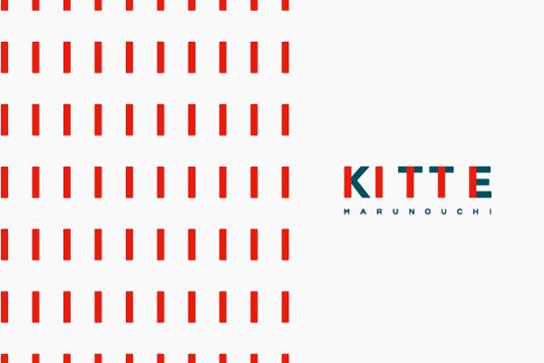 KITTE_logo